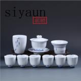 SIyuan鱼莲