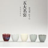 SIyuan五名窑