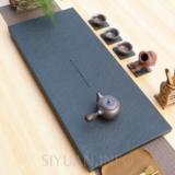 SIyuan乌石